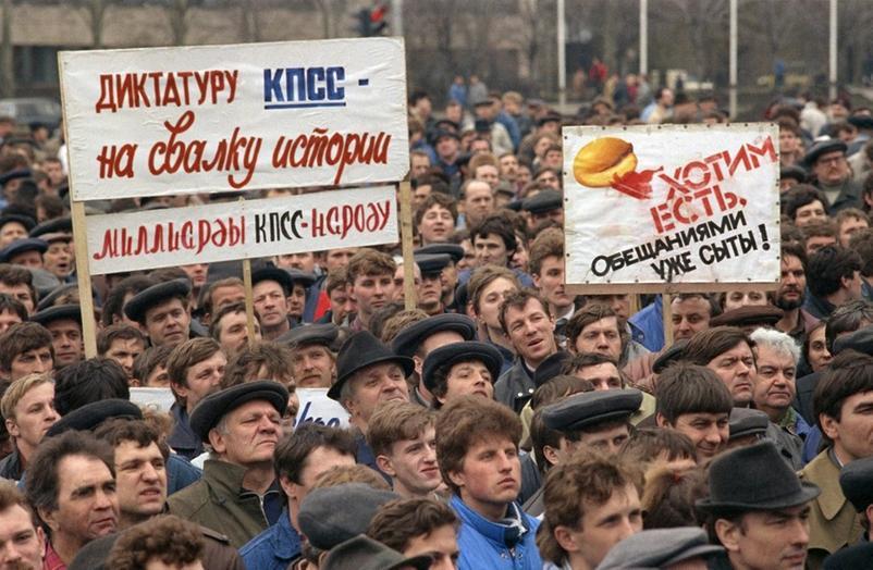 Спаситель Ельцин-долой Ельцина