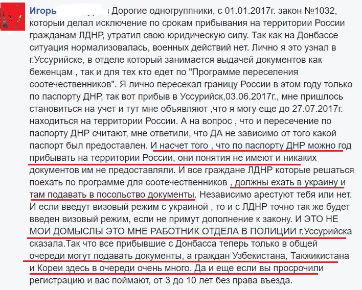 По состоянию на 12:00 границу в страны ЕС по биометрическим паспортам пересекли более 15 тысяч граждан Украины, - Слободян - Цензор.НЕТ 3772