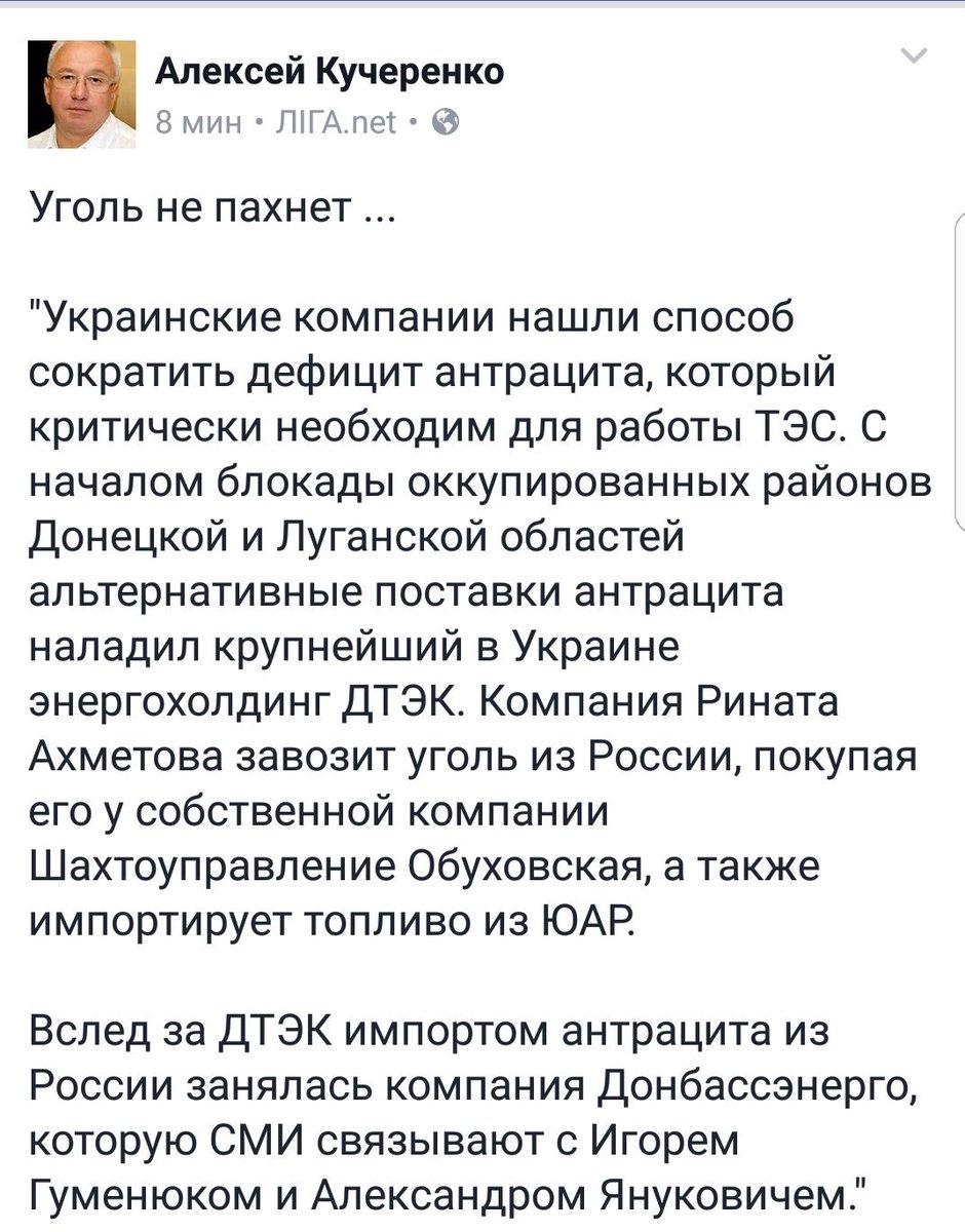 РФ перебросила в Донецк более 200 наемников, на Луганщину - около 150, - ИС - Цензор.НЕТ 225