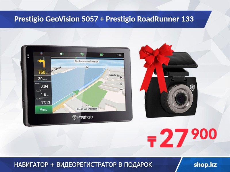 Prestigio geovision 4250 прошивка - 48f