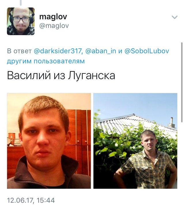 Россия испугалась заявлений МИД Украины относительно усиления контроля над ее гражданами, - Кислица - Цензор.НЕТ 310