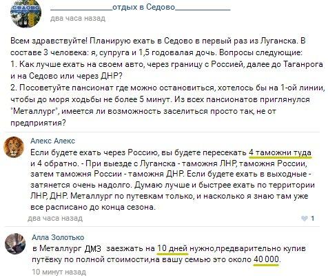 Рассматривается вопрос объявления в Донецкой области чрезвычайной ситуации из-за проблем с водоснабжением, - Жебривский - Цензор.НЕТ 2315