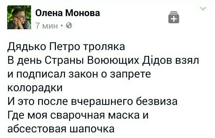 """Изменение правил въезда россиян в Украину позволит отсеять """"очередных киллеров"""": главное, чтобы мы заранее понимал, кто хочет к нам приехать, - Геращенко - Цензор.НЕТ 8137"""