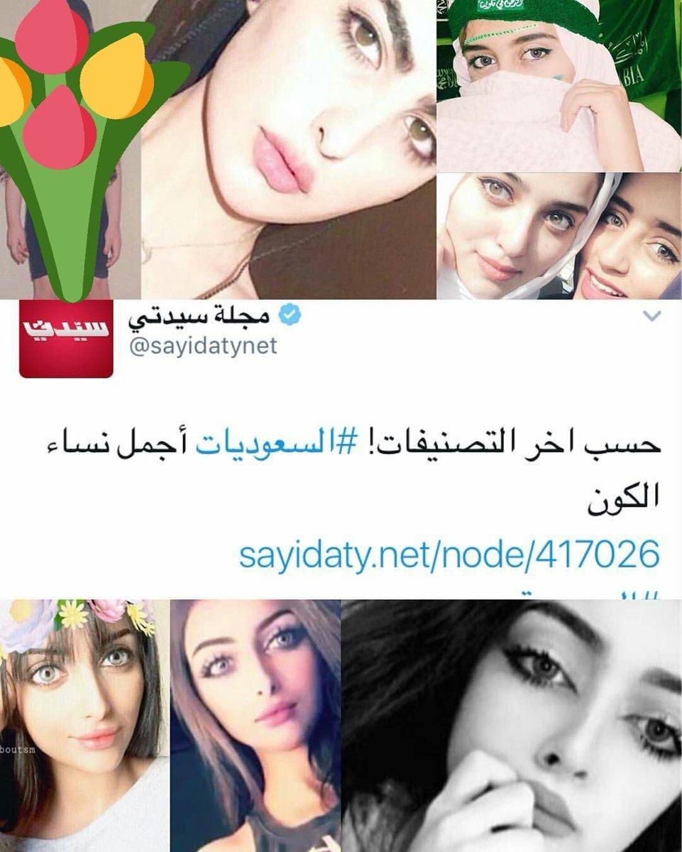 سعوديات A N G E L 1 Twitter
