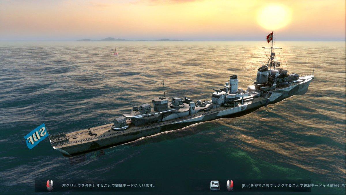 "xn على تويتر: ""ドイツTier7駆逐艦、Z31が入港しました。 #SteelOcean ..."