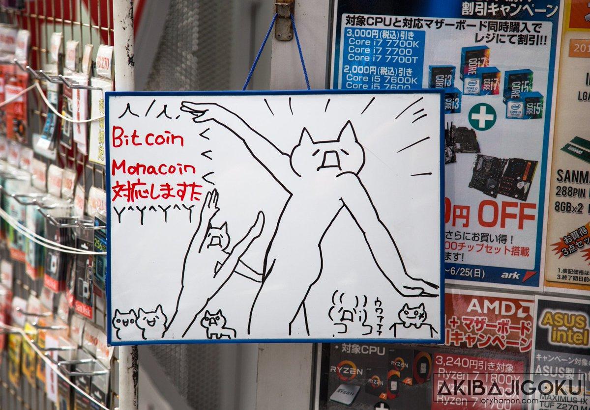 2017年に描くホワイトボードじゃない #akihabara https://t.co/YoV1cRIkst