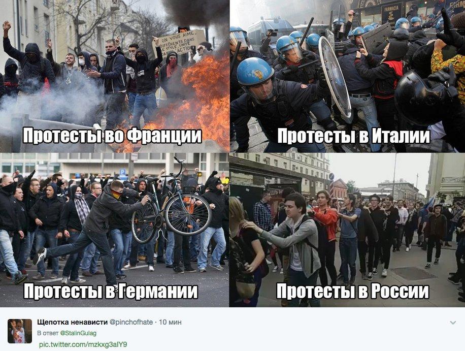 Белый дом призвал Кремль освободить задержанных участников оппозиционных акций в РФ - Цензор.НЕТ 1385