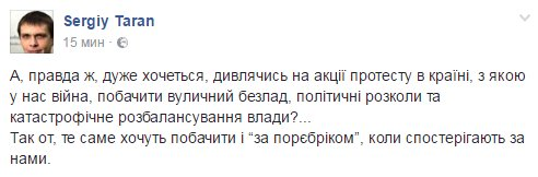 Российского оппозиционера Навального, задержанного перед акцией протеста в Москве, арестовали на 30 суток - Цензор.НЕТ 4542