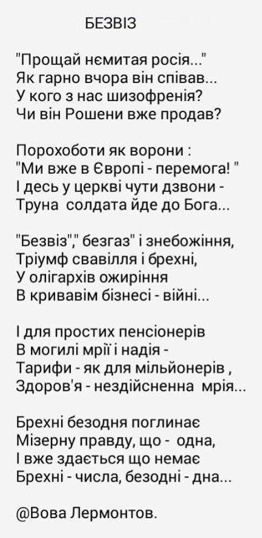 Безвизом уже воспользовались 4 478 граждан Украины, - Госпогранслужба - Цензор.НЕТ 9268