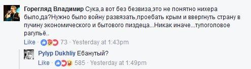 """Представитель МИД Кирилич о безвизовых поездках украинцев в ЕС: """"Все происходит системно, ритмично и согласно требованиям Шенгенского кодекса"""" - Цензор.НЕТ 1054"""