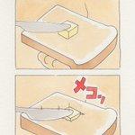 バターあるある!哀愁漂うネコの表情がたまらない、4コマ漫画w