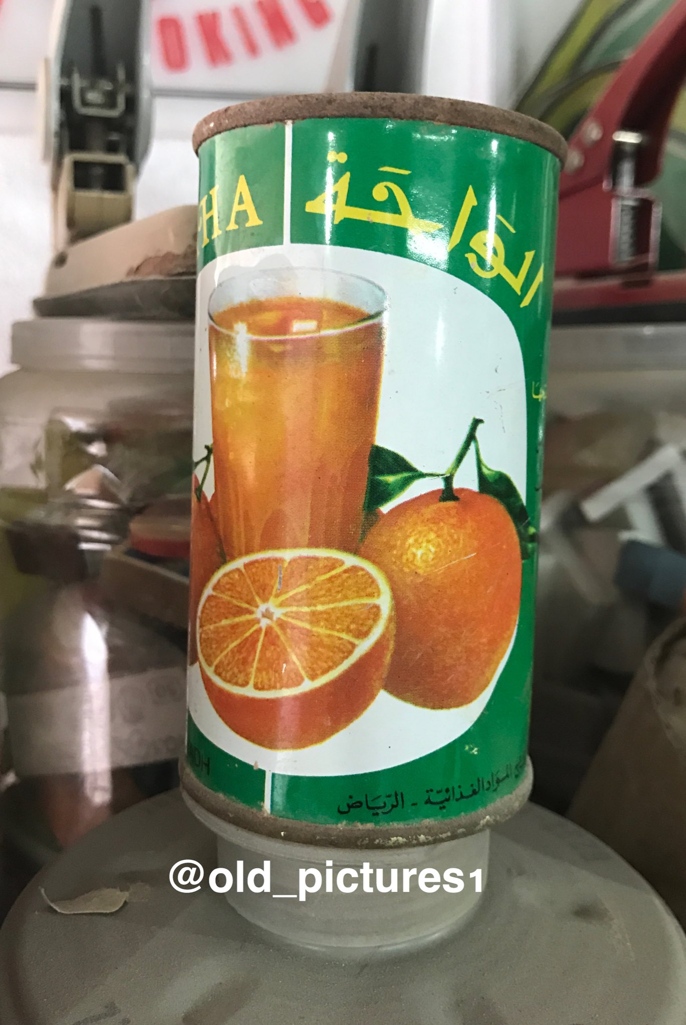 قديم الصور On Twitter عصير برتقال الواحة قديم الصور رمضان