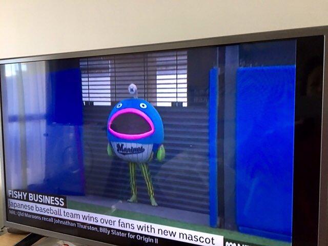 """オーストラリアのニュースでも""""おかしな魚""""やってるよ。かわいー!って言われてた"""