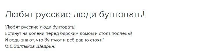 """""""При сильных президентах так не бывает"""": В Москве задержаны три человека, проводившие одиночные пикеты - Цензор.НЕТ 816"""