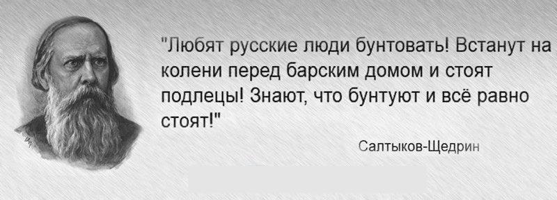 Белый дом призвал Кремль освободить задержанных участников оппозиционных акций в РФ - Цензор.НЕТ 8890