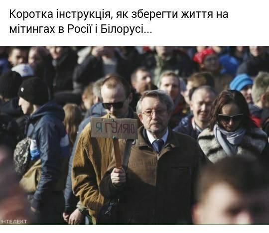 """""""При сильных президентах так не бывает"""": В Москве задержаны три человека, проводившие одиночные пикеты - Цензор.НЕТ 4292"""