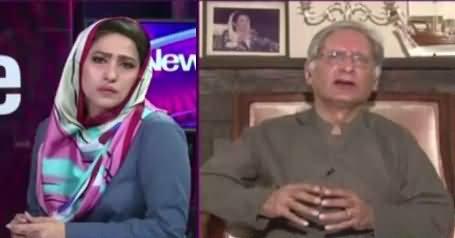 News Eye  – 12th June 2017 - JIT Mein Wazir e Azam Ki Paishi thumbnail