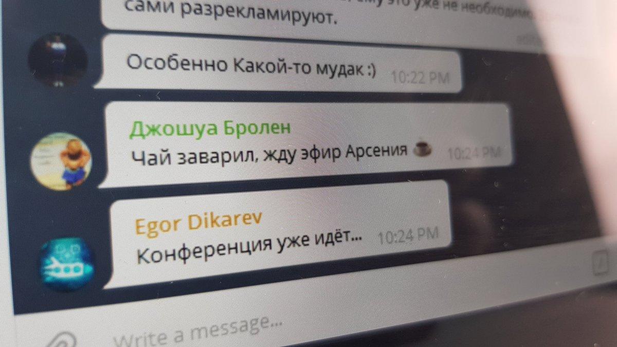 sketchup на русском через торрент