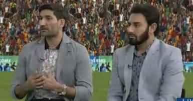 Jawab Chahye  – 12th June 2017 - Pakistan In Semi Final thumbnail
