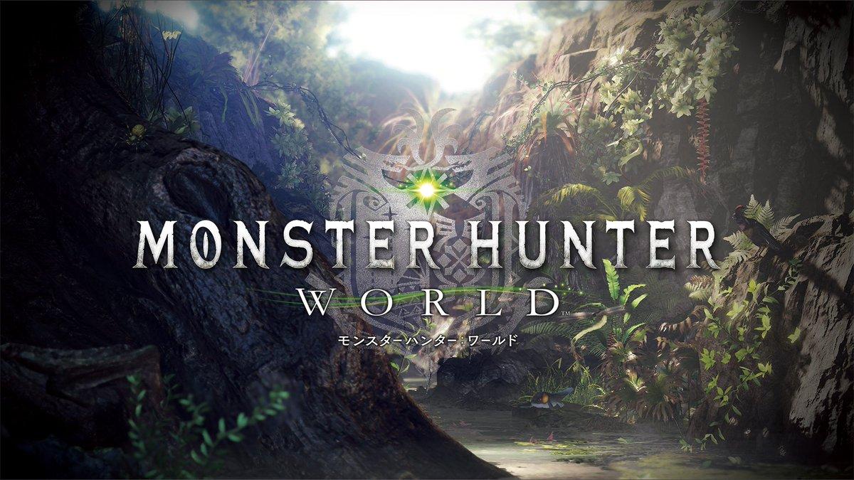 【速報】『MONSTER HUNTER: WORLD』(『モンスターハンター:ワールド』)2018年初頭、PlayStation®4にて発売決定!!新たな生命の地。狩れ、本能のままに!capcom.co.jp/monsterhunter/… #MHWorld #モンハンワールド pic.twitter.com/7cqQeoOOvw