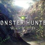 モンハンの完全新作PS4へ!モンスターハンター:ワールドが2018年に発売!