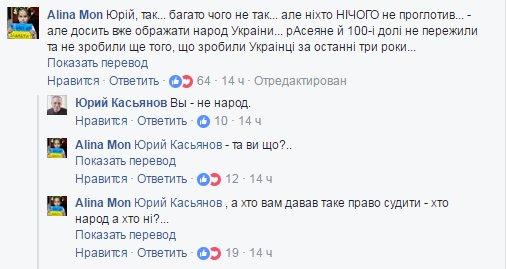 Гужве и его пособнику будет сообщено о подозрении до конца рабочего дня, - прокуратура Киева - Цензор.НЕТ 2800