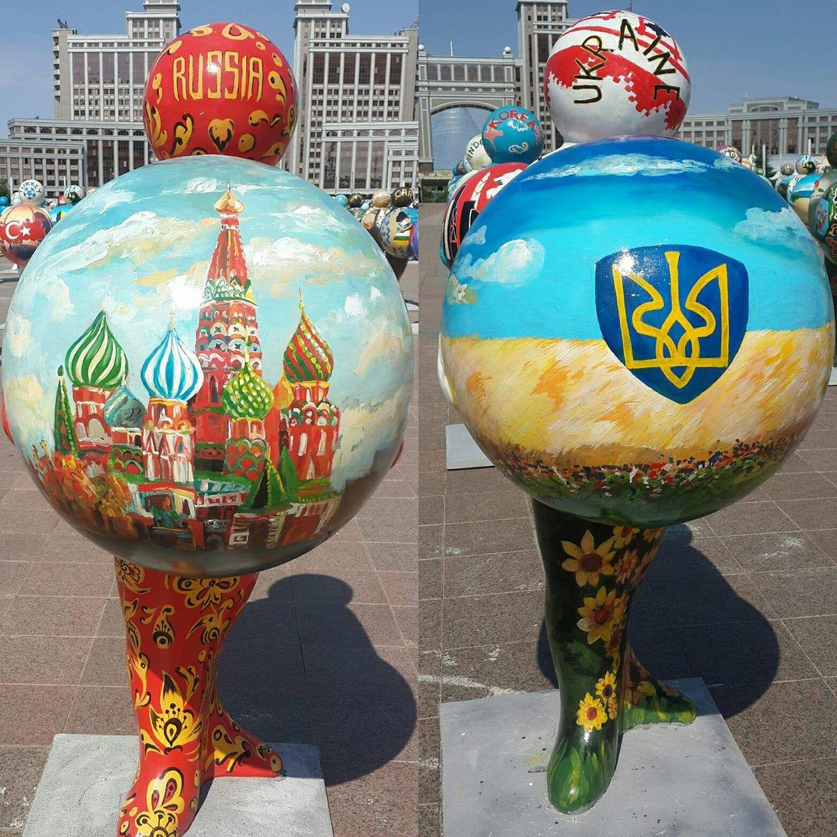 В Казахстане появилась карта Украины без Крыма. МИД готовит ноту протеста - Цензор.НЕТ 3782