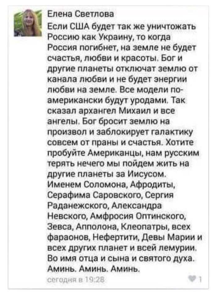 Законопроект, запрещающий анонимное общение в мессенджерах, прошел в Госдуме РФ первое чтение - Цензор.НЕТ 8809