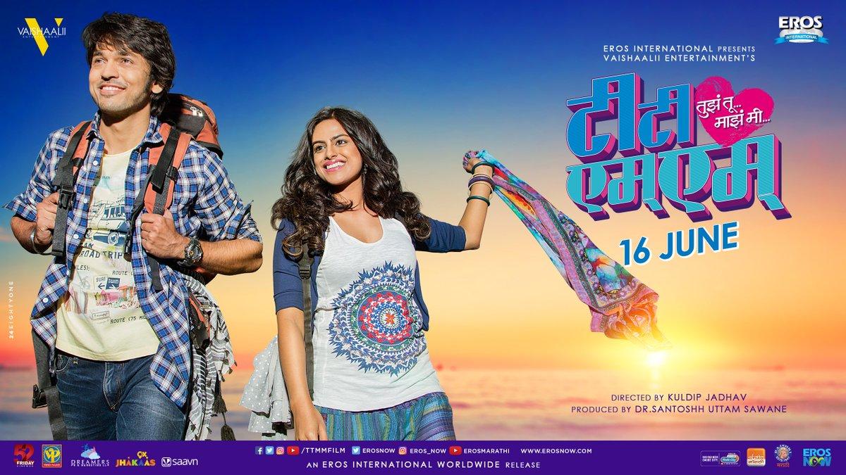 Replying to @ttmmfilm: मग तयार आहात ना? #TTMM १६ जून पासून संपूर्ण महाराष्ट्रात प्रदर्शित! #DoTTMMInJune