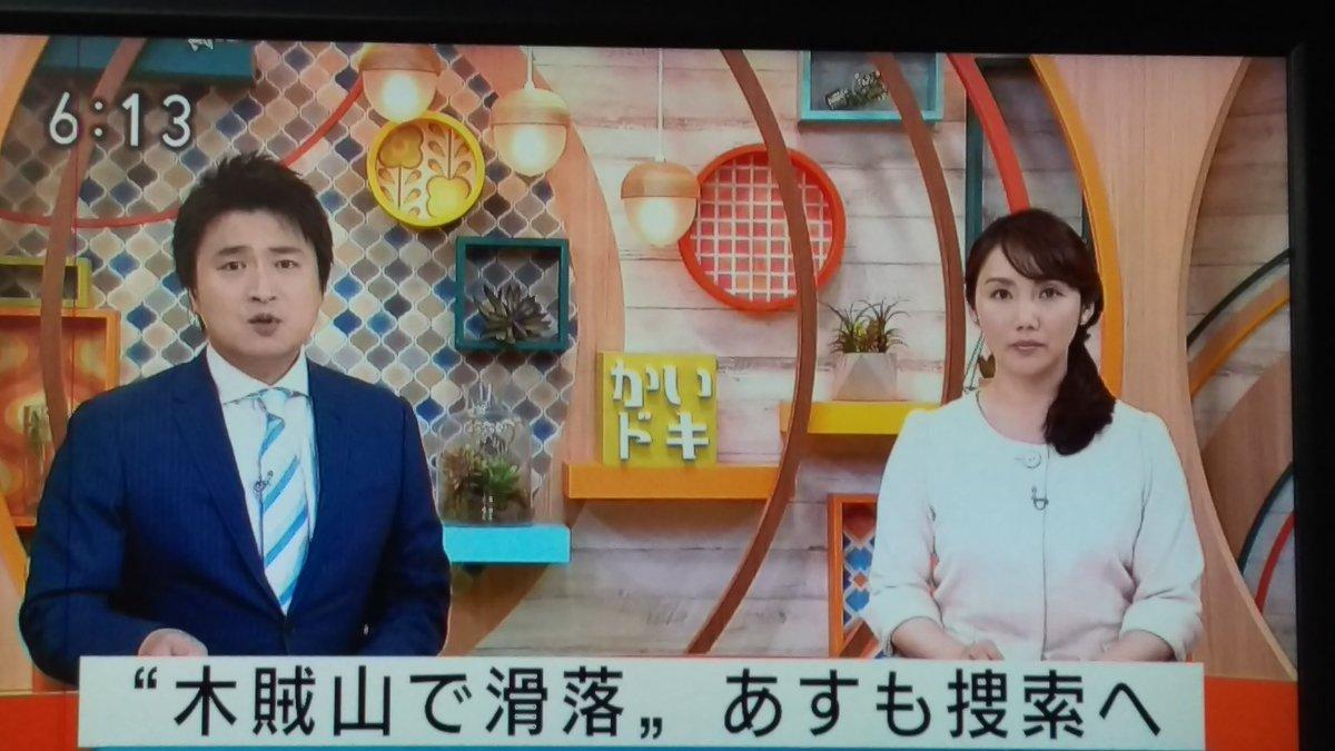 Newsかいドキ (@tomoeouen)   Tw...