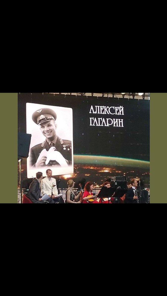 Празднование Дня авиации и космонавтики в регионах России