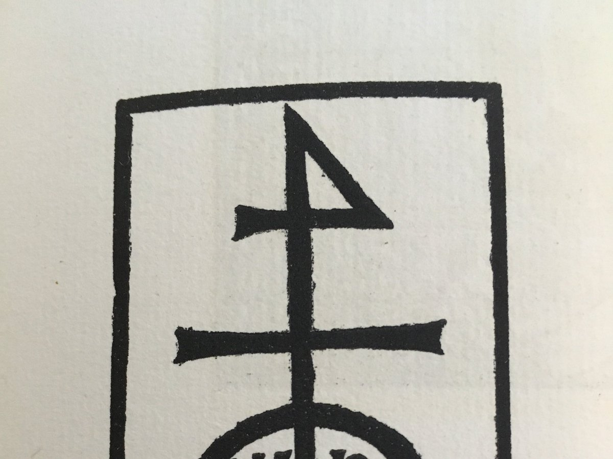 Tamara atkin on twitter this is from the mark of julian notary tamara atkin on twitter this is from the mark of julian notary but the backwards 4 is common in early printers marks what does it mean biblionerds biocorpaavc Image collections