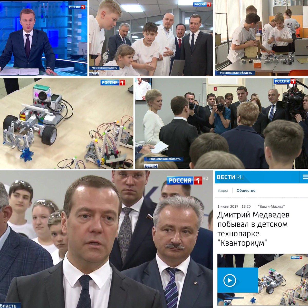 Тв россия 1 вести хакасия - 49f