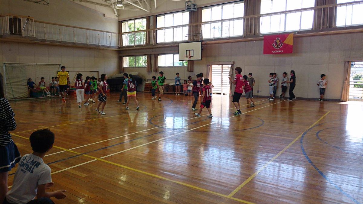 八事東小学校 hashtag on Twitte...