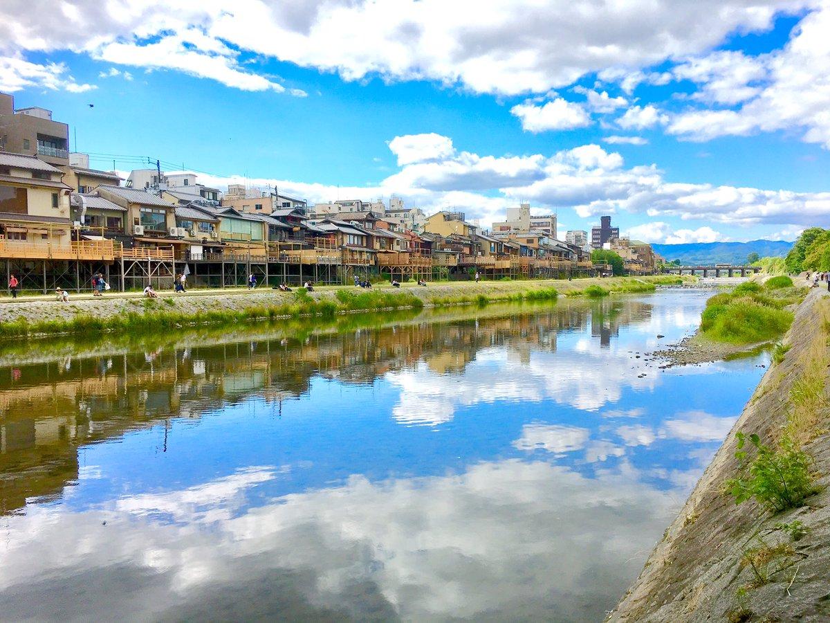 『今日の鴨川が滅茶苦茶綺麗だった件について』リフレクションがすごかった。珍しくiPhoneにて撮影。insta::Instagram.com/usalica/ pic.twitter.com/1CSSUQmWn1