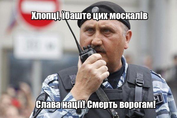 """Баста, """"Грибы"""", Mozgi: Активисты опубликовали список """"нежеланных"""" в Одессе исполнителей - Цензор.НЕТ 1542"""