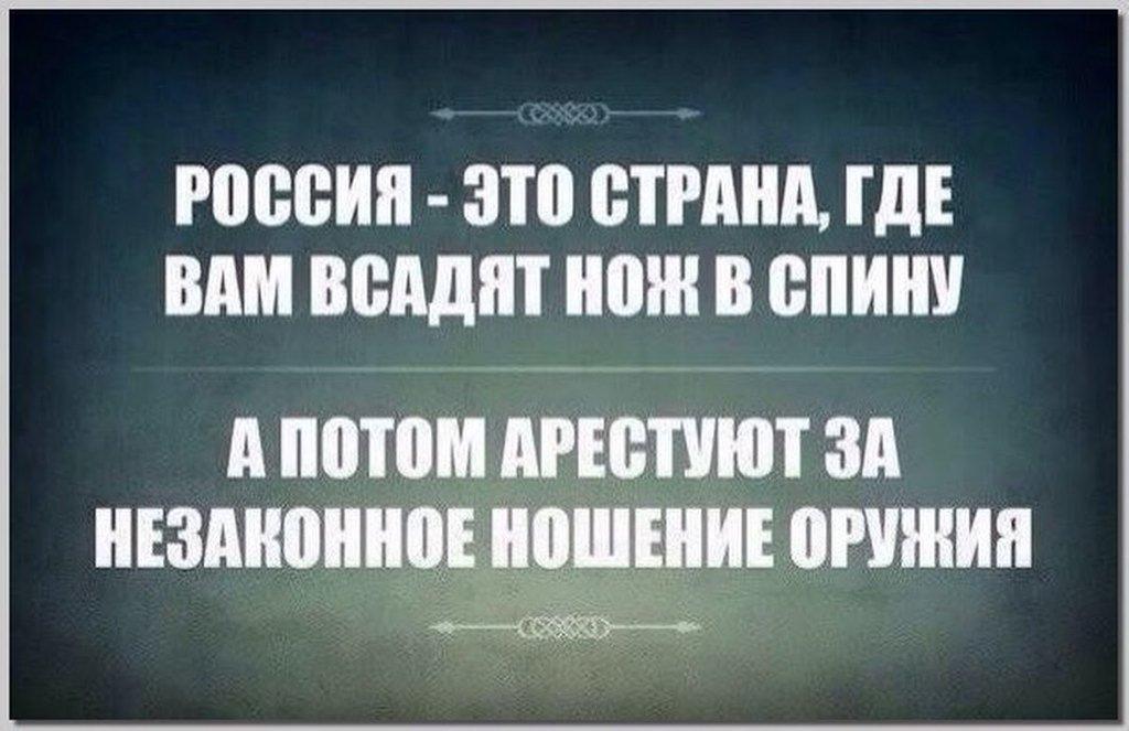 Украина стала полигоном для испытания новейших кибервооружений России, - Турчинов - Цензор.НЕТ 6571