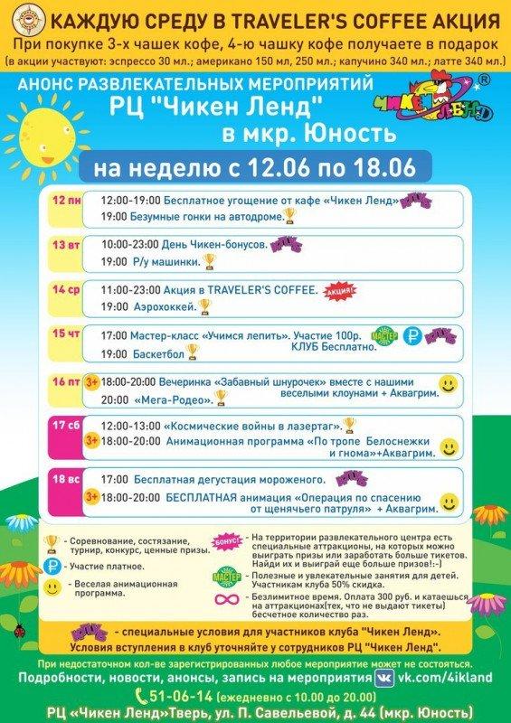 Бесплатные программы для андроида на русском языке скачать бесплатно - ef