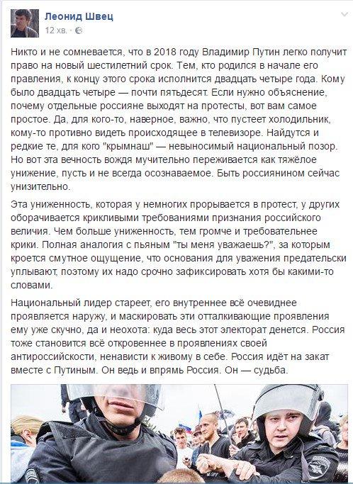 Гражданин России хранил под Киевом боеприпасы, взрывчатку и наркотики, - прокуратура - Цензор.НЕТ 7354