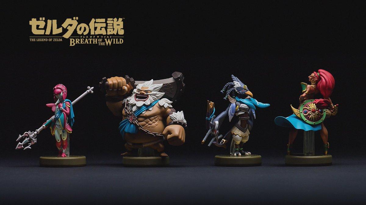 『ゼルダの伝説 ブレス オブ ザ ワイルド』に登場する4人の英傑のamiiboが2017年冬に発売決定。
