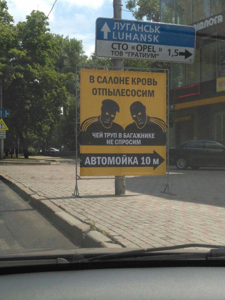 На оккупированных территориях Россия блокирует сайты по изучению украинского языка, литературы и истории, - Тука - Цензор.НЕТ 1200