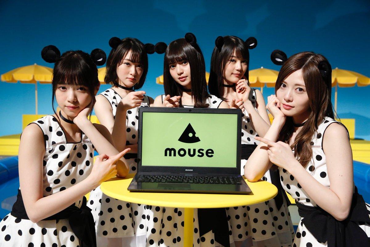 乃木坂46が再びマウスに!「はしゃぐ姿に御チュ〜目!」  tokyopopline.com/archives/85209