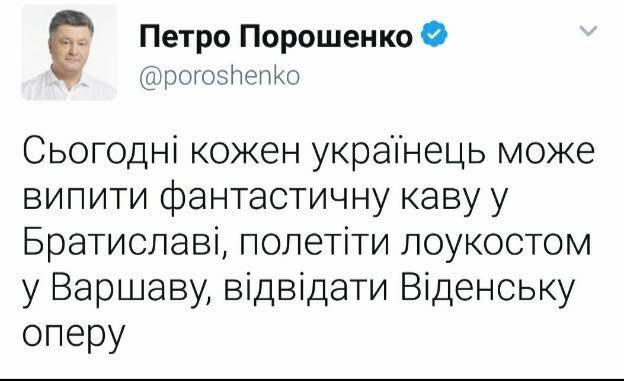 На оккупированных территориях Россия блокирует сайты по изучению украинского языка, литературы и истории, - Тука - Цензор.НЕТ 8899
