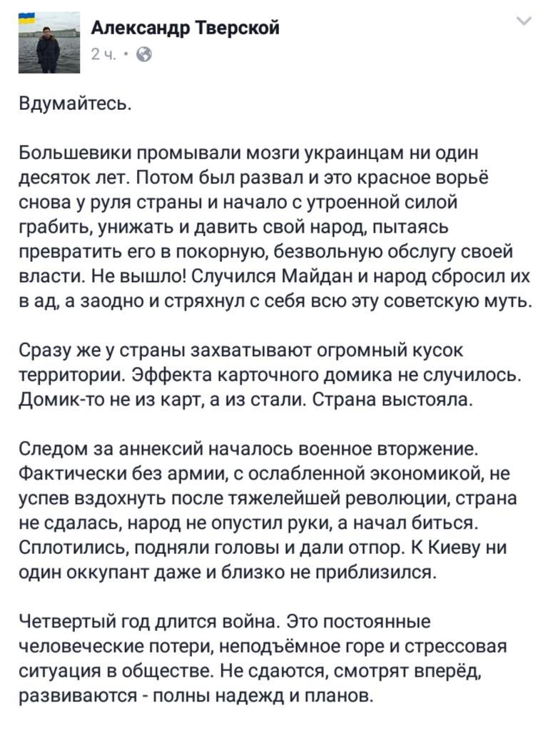 """Оккупационное командование проверяет наличие жен и """"подруг"""" русских офицеров на Донбассе, - разведка - Цензор.НЕТ 1069"""
