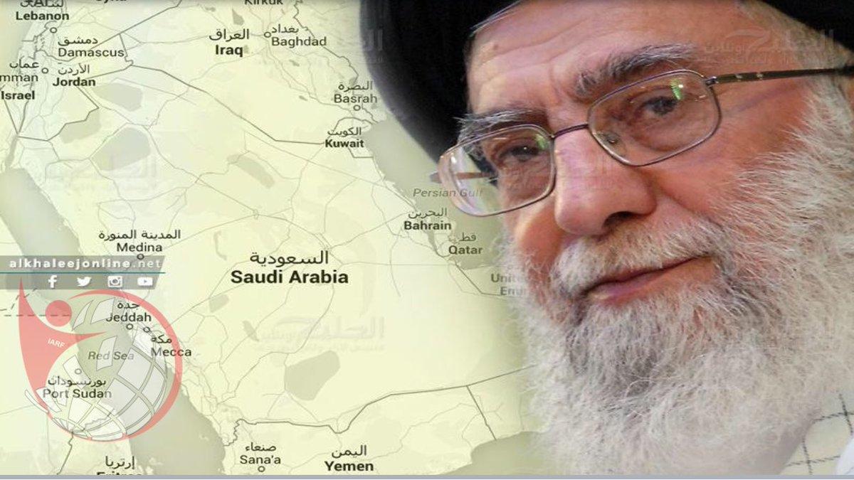 لا أحد اليوم ينكر طموح #نظام_إيران_متطرف في فرض هيمنته في منطقة الخليج وبلاد الشام وأبعد من ذلك https://t.co/8vMVaoyAoF