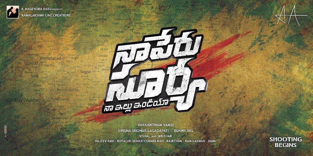 Naa Peru Surya Naa Illu India Telugu Movie All Songs Lyrics/Mp3 Downloads