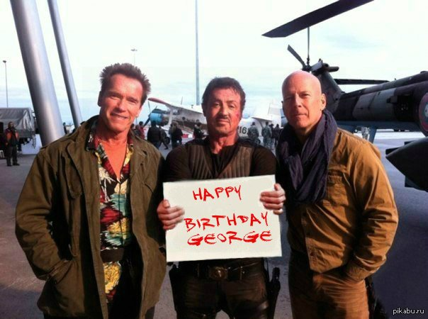Happy Birthday George! Best wishes on this day from me and these strange guys
