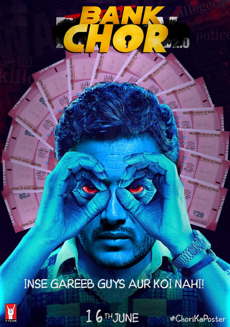 Bank Chor (2017) Full Movie In Hindi 700MB DVDRip Free Download