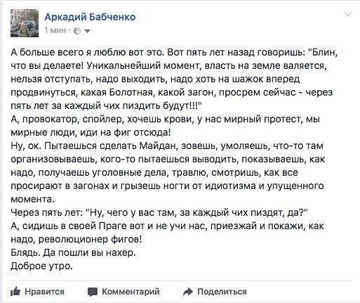 """""""В салоне кровь отпылесосим, чей труп в багажнике не спросим"""": реклама автомойки в оккупированном Донецке - Цензор.НЕТ 925"""