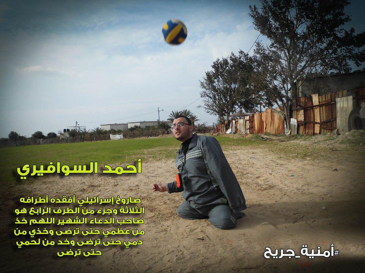 أخبار فلسطين المحتلة متجدّد - صفحة 2 DCRT8HKXYAAgdkE
